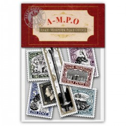 Ankh-Morpork Post Office Stamp Set (Year of the Justifiably Defensive Lobster)
