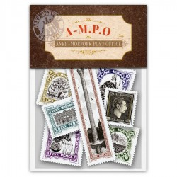 Ankh-Morpork Post Office Stamp Set (Year of the Beleaguered Badger)
