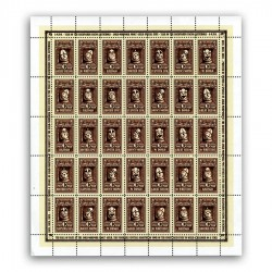 Hall of Faces Penny Sheet